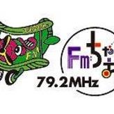 FM Chao 79.2 FM