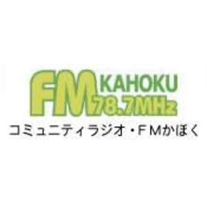 FM kahoku (Kahoku) 78.7 FM