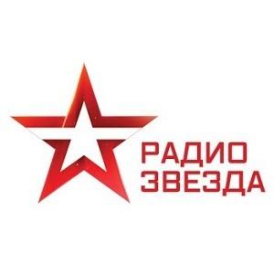 Звезда 98.3 FM