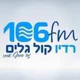 KOL GALIM 106.1 FM