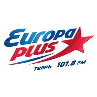 Европа Плюс 101.8 FM