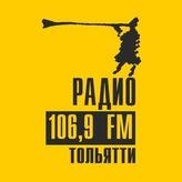 106.9 FM 106.9 FM