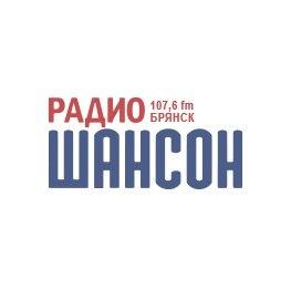Шансон 107.6 FM