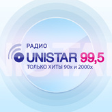Unistar - Мой Рок-н-ролл