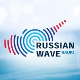 Russian Wave / Русская Волна 105.7 FM