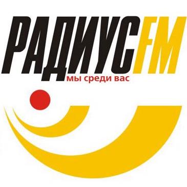 БР Радиус FM 103.7 FM