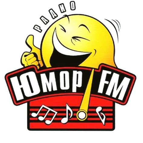 Юмор FM 100.2 FM