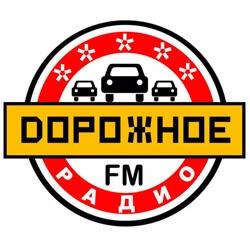 Дорожное радио 104.3 FM