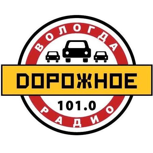 Дорожное радио 101 FM