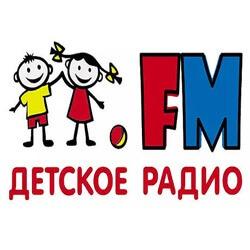 Детское радио 89.3 FM