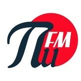 Пи FM 105.5 FM
