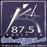 Kriti FM 87.5 FM