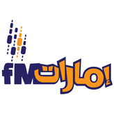 Emarat FM 95.8 FM