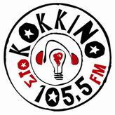Sto Kokkino 105.5 FM