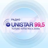 Unistar - Офисный канал