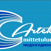Artekon