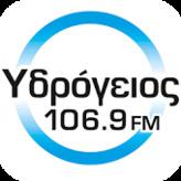 YDROGEIOS FM / Υδρόγειος 106.9 FM
