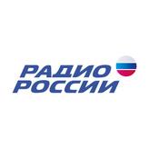 России 90.2 FM