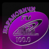 Барановичи FM 100 FM