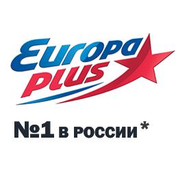 Европа Плюс 102.8 FM