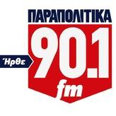 Παραπολιτικά Πάτρας 90.1 FM