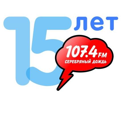 Серебряный дождь 107.4 FM