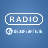 Михаил Круг - Обозреватель