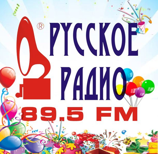 Русское радио 89.5 FM