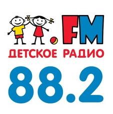 Детское радио 88.2 FM