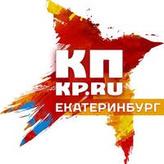 Комсомольская правда 92.3 FM