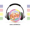 Радио БУДЬ