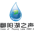 Voice of Poyang Lake 97.4 radio online