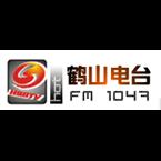 Guangdong Heshan Radio 104.7