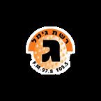 Kol Israel Reshet Gimel 97.8 radio online