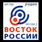 Восток России 103.7 radio online