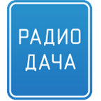 Радіо Дача - Україна 95.2 radio online
