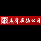Chengsheng Broadcasting AM Radio 819 radio online