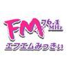 FMみっきぃ 76.1 radio online