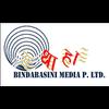 Radio Thaha Sanchar 99.6 radio online