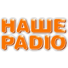 Наше радіо 107.9 radio online