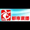 Shenyang City Radio 103.4 radio online