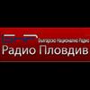 Радио Пловдив 94.0 radio online