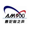 Tangshan Caofeidian Literature Radio 900