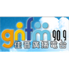 Good News FM Radio 90.9