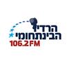 IDC Radio 106.2 radio online