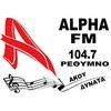 Alpha FM 104.7 - Ραδιόφωνο