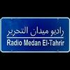 Radio Medan El-Tahrir radio online