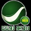 Rotana Radio Jordan 99.9 radio online