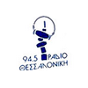 Radio Thessaloniki 94.5