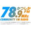かつしかFM 78.9